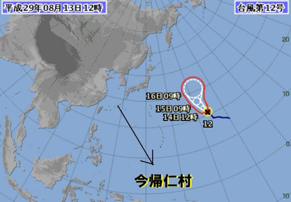 台風12号発生jpeg