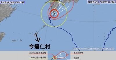 8月6日台風2
