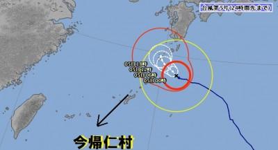 0804台風