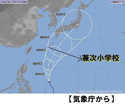 21日から非常に強い台風