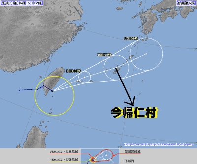 台風6号12時