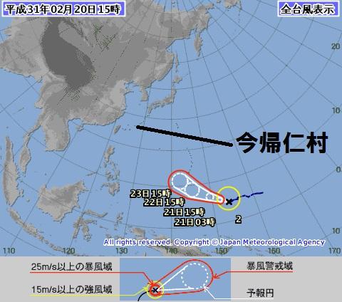0220台風