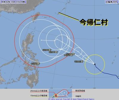 台風20号11